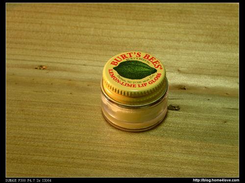 Lemon-Lime Lip Gloss