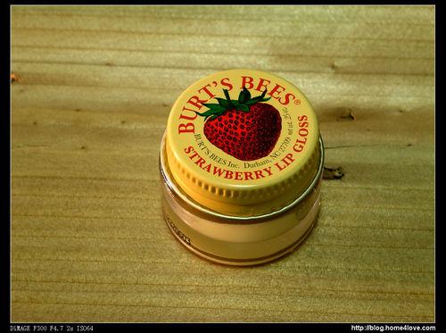 Strawberry Lip Gloss