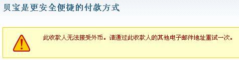 %7B5C79DC36-E296-46D3-BF1C-634D12FFC6E5%7D.JPG