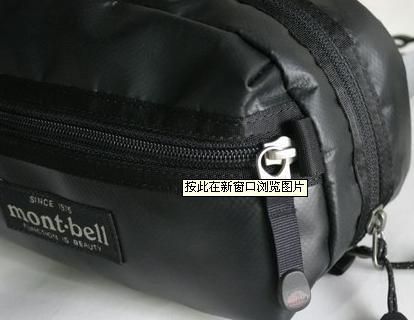 mont-bell 腰包